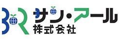 産業廃棄物収集・運搬・撤去・内装解体・専用コンテナの事は、愛知県一宮市のサン・アールにお任せ下さい。産業廃棄物に関する悩みもお気軽にご相談ください。